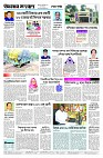 Page 12 copy